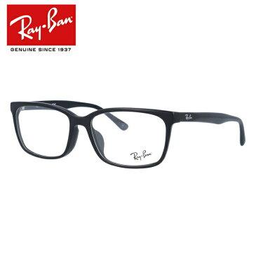 レイバン メガネフレーム 伊達メガネ フルフィット(アジアンフィット) Ray-Ban RX5319D 2477 55 (RB5319D) 国内正規品 スクエア ユニセックス メンズ レディース