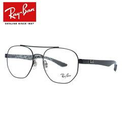rayb01-00763