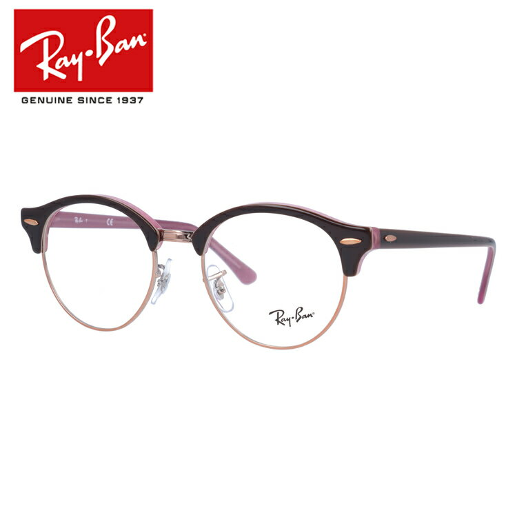 眼鏡・サングラス, 眼鏡  PC Ray-Ban CLUBROUND RX4246V 5886 RB4246V 49