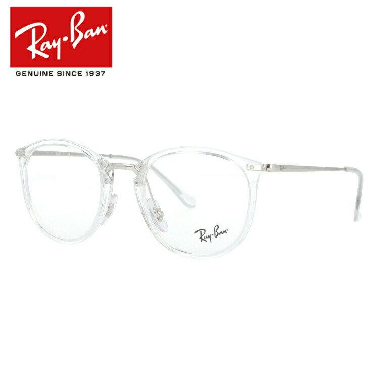 眼鏡・サングラス, 眼鏡  PC Ray-Ban RX7140 2001 49