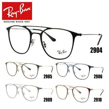 レイバン メガネ Ray-Ban 眼鏡 国内正規品 RX6377 2904/2905/2906/2909/2910 50 (RB6377) 調整可能ノーズパッド メンズ レディース アイウェア