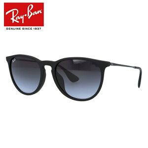 レイバン サングラス エリカ RayBan RB4171F 622/8G 54サイズ ERIKA エリカ フルフィット Ray-Ban メンズ レディース ブランドサングラス メガネ ギフト