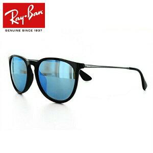 レイバン エリカ サングラス RayBan RB4171F 601/55 54サイズ ERIKA FLASH エリカ フラッシュ フルフィット Ray-Ban メンズ レディース ブランドサングラス メガネ ギフト【海外正規品】