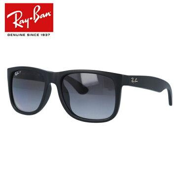 【訳あり】レイバン ジャスティン JUSTIN サングラス RayBan RB4165F 622/T3 54サイズ フルフィット (偏光) ラバー マット(つや消し)Ray-Ban メンズ レディース ブランドサングラス メガネ ギフト【海外正規品】