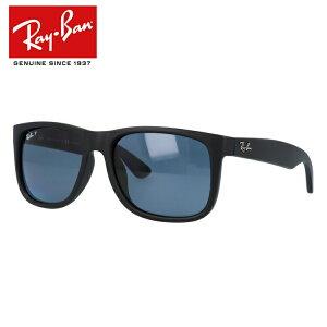 レイバン ジャスティン JUSTIN サングラス RayBan RB4165F 622/2V 54サイズ フルフィット (偏光) ラバー マット(つや消し)Ray-Ban メンズ レディース ブランドサングラス メガネ ギフト【海外正規品】