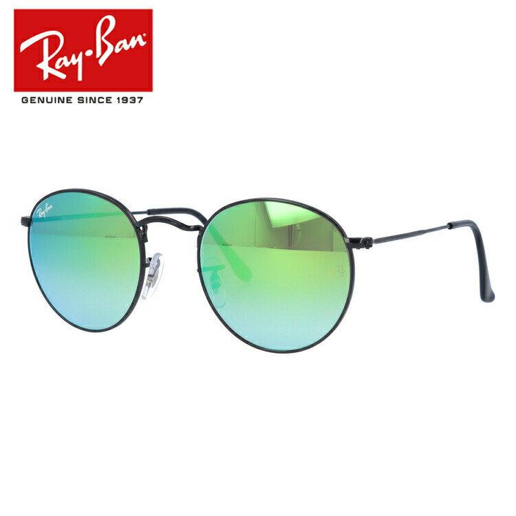 RayBan(レイバン)『ラウンドメタルサングラス』