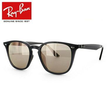 レイバン Ray-Ban サングラス RB4258F 62307J 52 グレー フルフィット(アジアンフィット) ミラーレンズ メンズ レディース