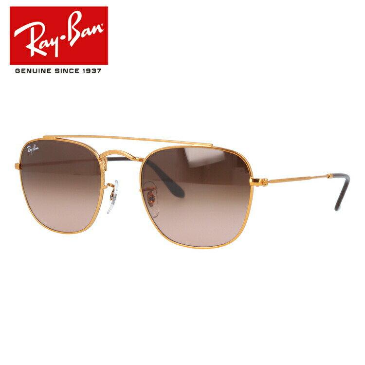 レイバン Ray-Ban サングラス RB3557 9001A5 51 ブロンズコパー 调整可能ノーズパッド メンズ レディース アイウェア ギフト【国内正规品】
