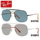 レイバン サングラス ジェネラル 偏光サングラス Ray-Ban GENERAL RB3561 全2カラー 57サイズ ティアドロップ ユニセックス メンズ レディース ギフト【国内正規品】