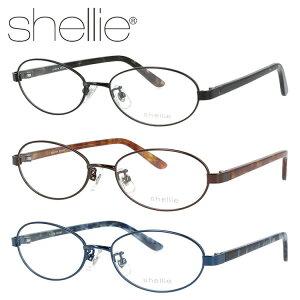 シェリー メガネフレーム おしゃれ老眼鏡 PC眼鏡 スマホめがね 伊達メガネ リーディンググラス 眼精疲労 shellie SH6343 全3カラー 51サイズ オーバル メンズ レディース