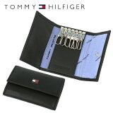 トミーヒルフィガー TOMMY HILFIGER キーケース 31TL17X002-001(0094-4510/01) ブラック (6キーホック) レザー(革) メンズ 男性 トミー シンプル 父の日 ギフト
