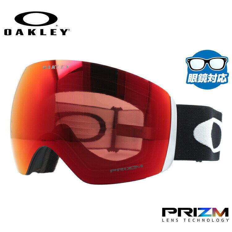 【眼鏡対応】オークリー OAKLEY ゴーグル フライトデッキ FLIGHT DECK OO7050-33 レギュラーフィット ミラーレンズ プリズム メンズ レディース 男女兼用 スキーゴーグル スノーボードゴーグル リムレス