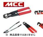 MCC 松阪鉄工所 活線ボルトカッタ 600 ZBC-600