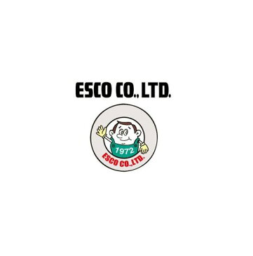 エスコ ESCO 1.8m 静電気除去リストストラップ(コード付) EA321A-17