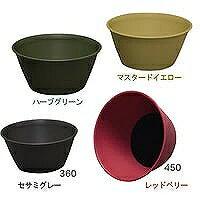 【アイリスオーヤマ】 ライズボールプランター レッドベリー ≪450≫