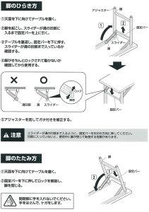 【アイリスオーヤマ】オフィス用家具会議テーブル折り畳みテーブル≪MTN1860H≫