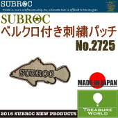 SUBROC(サブロック)ベルクロ付き刺繍パッチNo,2725【ワッペン】【パッチ】【刺繍】P06Dec14