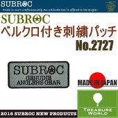 SUBROC(サブロック)ベルクロ付き刺繍パッチNo,2727【ワッペン】【パッチ】【刺繍】P06Dec14