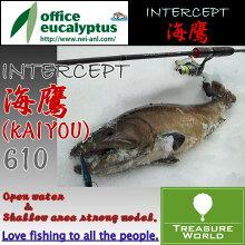 Officeeucalyptus(オフィスユーカリ)INTERCEPT海鷹610(インターセプトかいよう)【アジングロッド】【メバリングロッド】【ライトゲームロッド】05P13Dec14