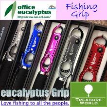 Officeeucalyptus(オフィスユーカリ)eucalyptusGrip(ユーカリグリップ)【フィッシュグリップ】【魚つかみ】〔分類:ルアーフィッシング・管釣り・ルアーフィッシング〕