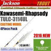 ��2016NEW��Jackson(���㥯����)KawasemiRhapsody(���糧�ߥ�ץ��ǥ�)CASTINGPACKMODEL�ʥ��㥹�ƥ��ѥå���ǥ��TULC-3114UL�ڥȥ饦�ȥ�åɡۡڷ�ή��åɡۡ�ʬ�ࡧ�륢���ե��å���