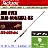 ★2015NEWMODEL★Jackson(ジャクソン)JAMOVER(ジャムオーバー)JAM-555XXXL-AS【アジングロッド】【アジング専用ロッド】〔分類:ルアーフィッシング〕05P19Jun15