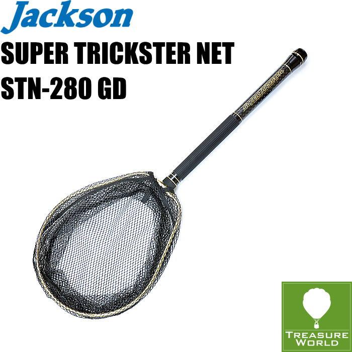 ●予約商品●Jackson (ジャクソン)SUPER TRICKSTER NET(スーパートリックスター ネット)STN-280 GD【ランディングネット】【玉網】〔分類:ルアーフィッシング〕※画像は柄が1.8mの物です。画像