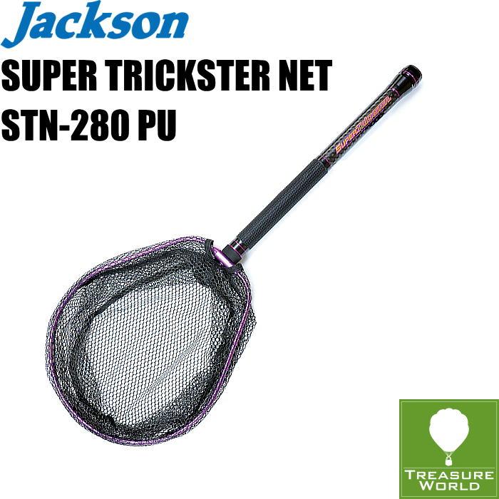 ●予約商品●Jackson (ジャクソン)SUPER TRICKSTER NET(スーパートリックスター ネット)STN-280 PU【ランディングネット】【玉網】〔分類:ルアーフィッシング〕※画像は柄が1.8mの物です。画像