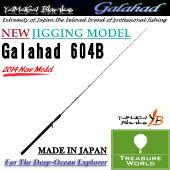 YAMAGABlanks(ヤマガブランクス)Galahad(ギャラハド)604B