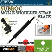 SUBROC(サブロック)モールショルダーストラップブラック