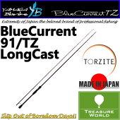 YAMAGABlanks(ヤマガブランクス)BlueCurrent(ブルーカレント)BLC-91/TZLongCast【アジングロッド】