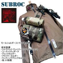 SUBROC(サブロック)モールショルダーストラップブラック05P20Sep14