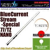 YAMAGABlanks(ヤマガブランクス)BlueCurrent(ブルーカレント)Stream-Special(ストリームスペシャル)BLC-77/TZNANO【アジングロッド】【チヌロッド】〔分類:ルアーフィッシング〕