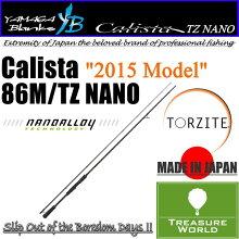 YAMAGABlanks(ヤマガブランクス)CalistaTZNANO(カリスタTZNANO)86M/TZNANO【エギング/エギングロッド】〔分類:ルアーフィッシング〕05P30May15