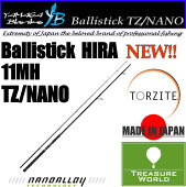 YAMAGABlanks(��ޥ��֥��)BallistickHIRA(�Хꥹ�ƥ��å��ҥ�)11MHTZ/NANO�ڥ����Х���åɡۡڥ����Х��ۡڥ륢����åɡۡڥҥ饹������05P05Dec15