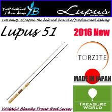 """2016NewModel""YAMAGABlanks(ヤマガブランクス)Lupus51(ルーパス51)渓流モデルP23Jan16"