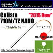YAMAGABlanks(��ޥ��֥��)CalistaTZNANO(���ꥹ��TZNANO)710M/TZNANO�ڥ�����/������åɡۡ�ʬ�ࡧ�륢���ե��å���P23Jan16
