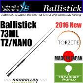 ●2016New●YAMAGABlanks(ヤマガブランクス)Ballistick(バリスティック)73MLTZ/NANO【シーバスロッド】【シーバス】【チヌ】【ルアーロッド】P23Jan16