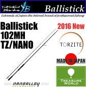 ●2016New●YAMAGABlanks(ヤマガブランクス)Ballistick(バリスティック)102MHTZ/NANO【シーバスロッド】【シーバス】【フラットフィッシュ】【ルアーロッド】P23Jan16