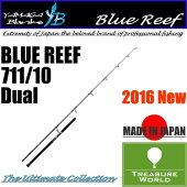 ��2016New��YAMAGABlanks(��ޥ��֥��)BlueReef(�֥롼���)711/10Dual(�ǥ奢��)�ڥܡ��ȥ��㥹�ƥ���åɡۡ�GT��åɡۡڥ��㥹�ƥ���åɡ�P23Jan16