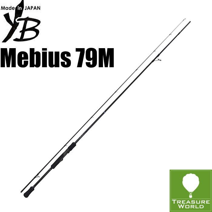★予約商品★YAMAGABlanks(ヤマガブランクス)Mebius(メビウス)79M【エギング/エギングロッド】〔分類:ルアーフィッシング〕