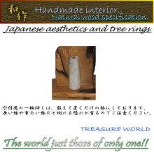 和作銘木HandmadeInterior(ハンドメイドインテリア)黒柿一輪挿し衝立型