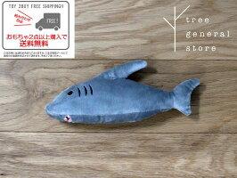 【クリックポスト対応】犬サメシャークおもちゃペットグッズ鳴き笛グレーもこもこおしゃれかわいいツリー