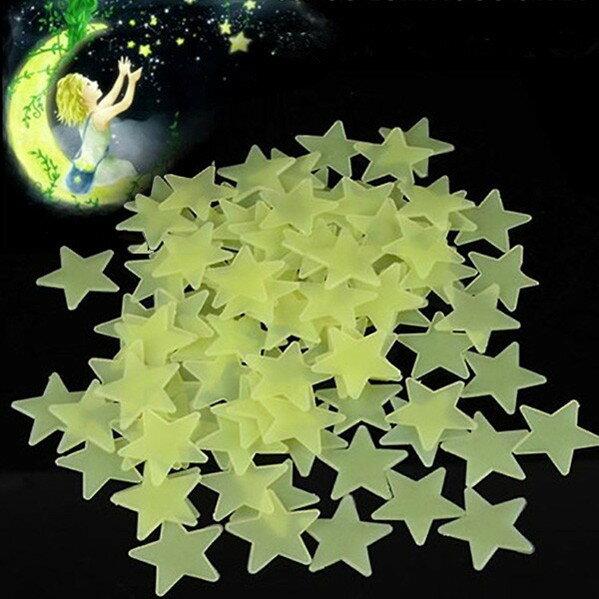 光るウォールステッカー 星 スター 100PCS