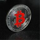 ビットコイン 仮想通貨 シルバー レッド 赤