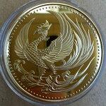天皇陛下御在位10年記念硬貨10000円金貨レプリカ菊