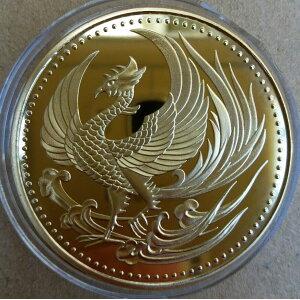 Царство второго года Императорского Величества Памятная монета 10000 иен Реплика из золота Хризантема