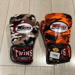 TWINS迷彩グローブ8oz14ozブラウンオレンジ正規品キックボクシングムエタイ空手ボクシングテコンドー総合格闘技