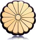菊花紋章 菊紋 十六八重表菊 ピンバッジ ピンズ バタフライクラッチ 合金製