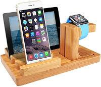 竹製 卓上ホルダー アップルウォッチ Apple Watch スマートフォン タブレット 収納可